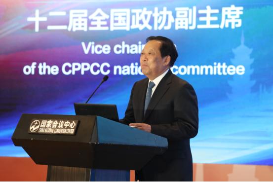 十二届全国政协副主席刘晓峰