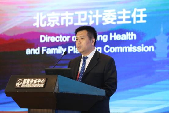 北京市卫生计生委党委书记、主任雷海潮
