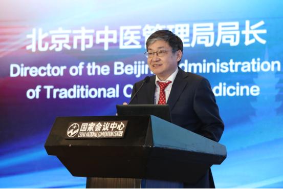 北京市中医管理局局长屠志涛