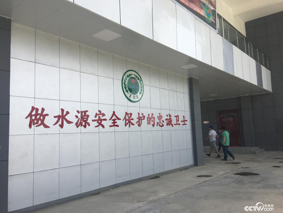 南水北调中线渠首环境监测应急中心(摄\记者徐辉)