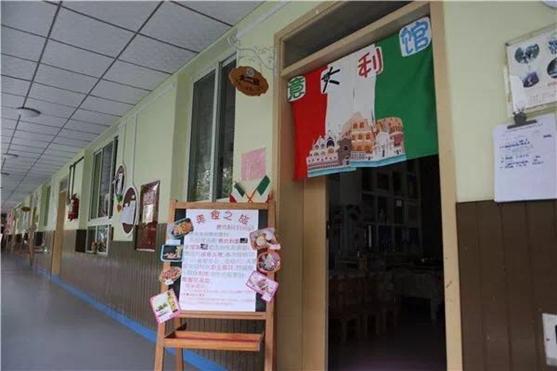 许音所在的幼儿园儿童节开设了国际美食节