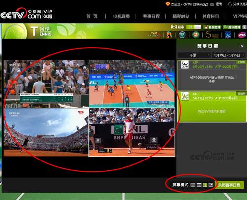 体育VIP网页版客户端