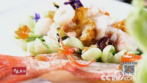 食尚大转盘:海南美味一锅鲜 6月3日