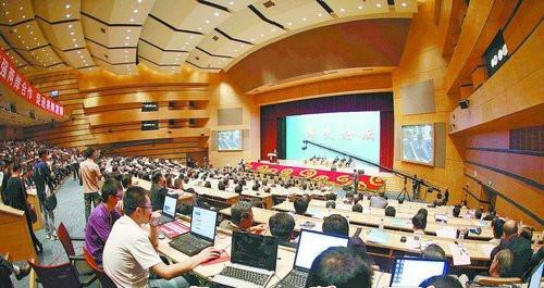 2009年5月17日,首届海峡论坛大会在厦门举行。