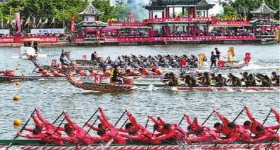6月2日,2018海峡两岸(集美)龙舟文化节暨海峡两岸龙舟赛在厦门集美启幕,海峡两岸共有53支队伍参与角逐。