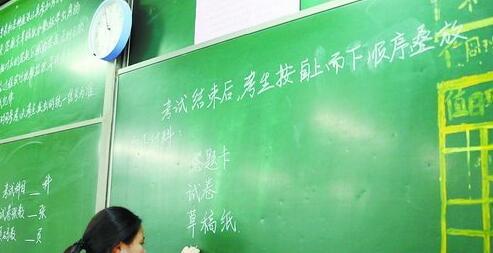厦门一中考点,学生在黑板上书写注意事项