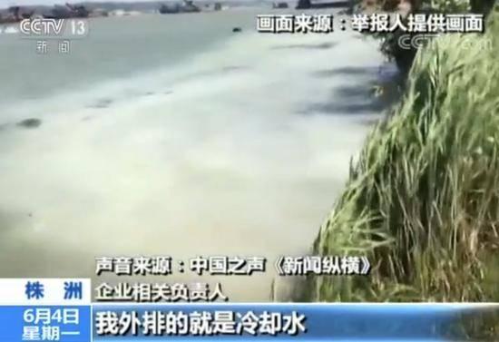 松本药业排污段江水已变色