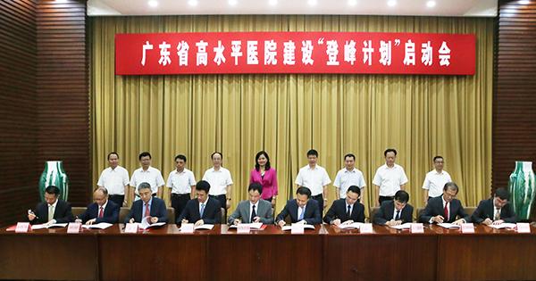 600省卫生计生委段宇飞主任与首批9家重点建设医院签署《目标管理责任书》.jpg