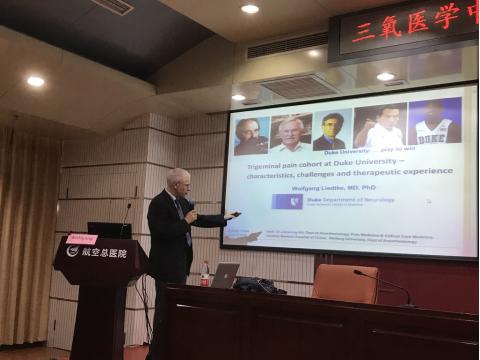Wolfgang Liedtke教授分享美国杜克大学三叉神经痛治疗经验