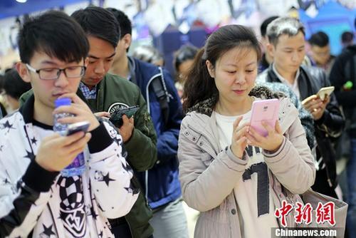 资料图:网民使用手机上网。中新社记者 泱波 摄