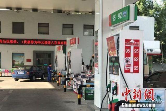 资料图:北京市北苑路上中石化一加油站。中新网 程春雨 摄