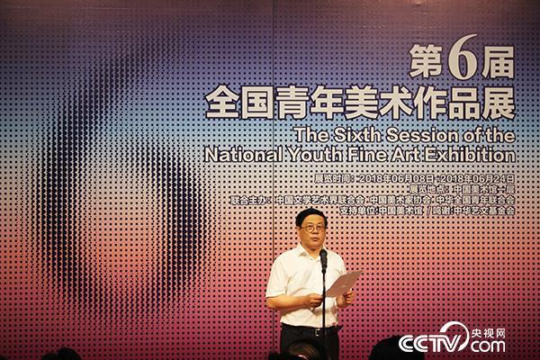 中国美协分党组书记、驻会副主席、秘书长徐 里在开幕式上讲话