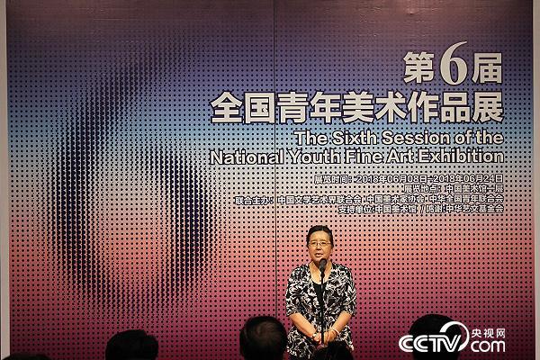 中国美术馆副馆长安远远在开幕式上讲话