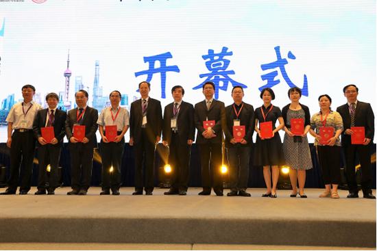 中国医师协会微无创医学专业委员会第二届主任委员及副主任委员
