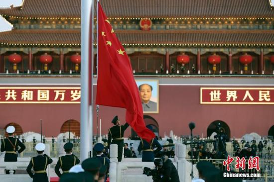 资料图:北京天安门。中新社记者 盛佳鹏 摄