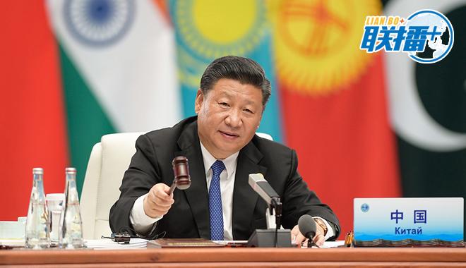 6月10日,上海合作组织成员国元首理事会第十八次会议在青岛国际会议中心举行。国家主席习近平主持会议并发表重要讲话。 新华社记者李学仁摄