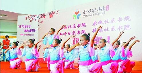 社区书院丰富儿童的精神文化生活,图为六一儿童节公益汇演。(供图/康城社区书院