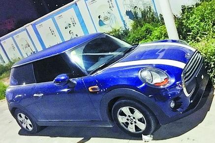 被盗的宝马mini轿车