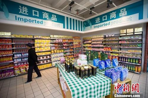 资料图:民众正在超市挑选进口商品。 中新社记者 张云 摄