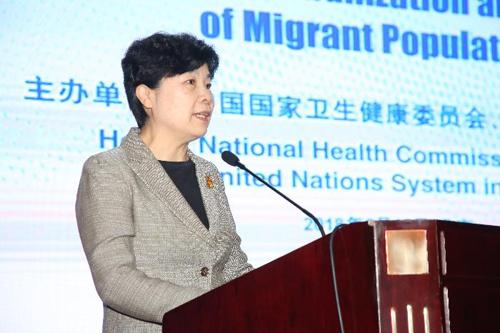 崔丽副主任在研讨会上发表主旨演讲