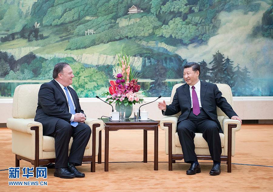 6月14日,国家主席习近平在北京人民大会堂会见美国国务卿蓬佩奥。新华社记者 李涛 摄