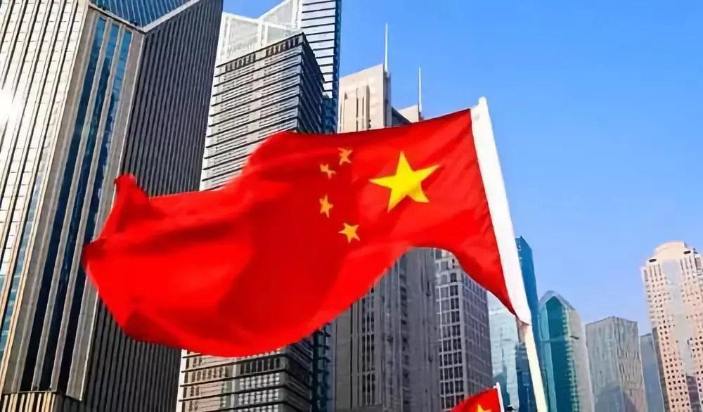 中国经济底气足!端午节前多部门密集释放重要信号
