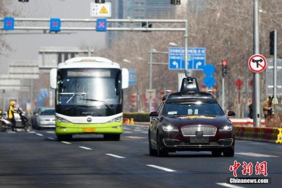 资料图:自动驾驶测试车辆在北京上路测试。