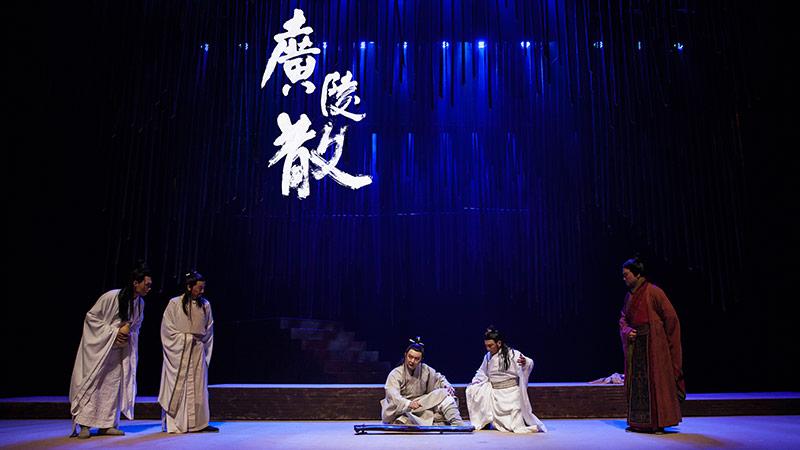 《广陵散》呈现出中国士人的精神内核和极具个性风采的魏晋风度