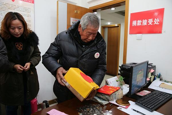 吴锦泉为灾区捐款