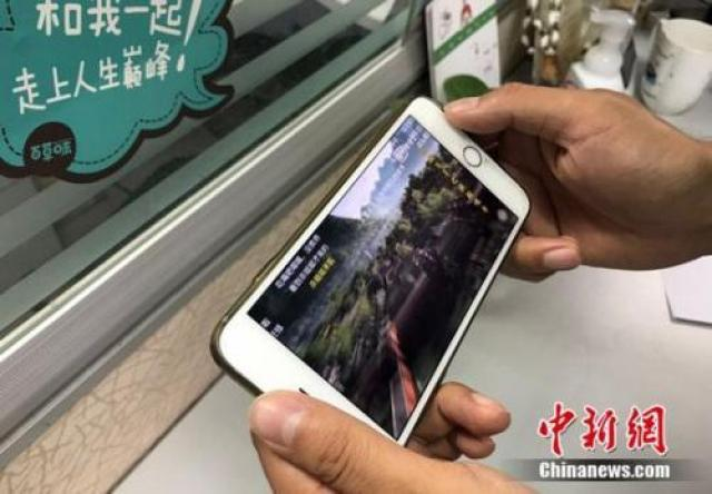 ↑资料图:用户在用手机流量看视频。中新网 程春雨 摄