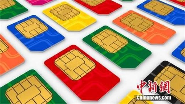 ↑资料图:各种手机卡。