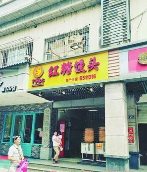 ▲位于海沧沧虹路上的某品牌红糖馒头店,生意大不如以往。