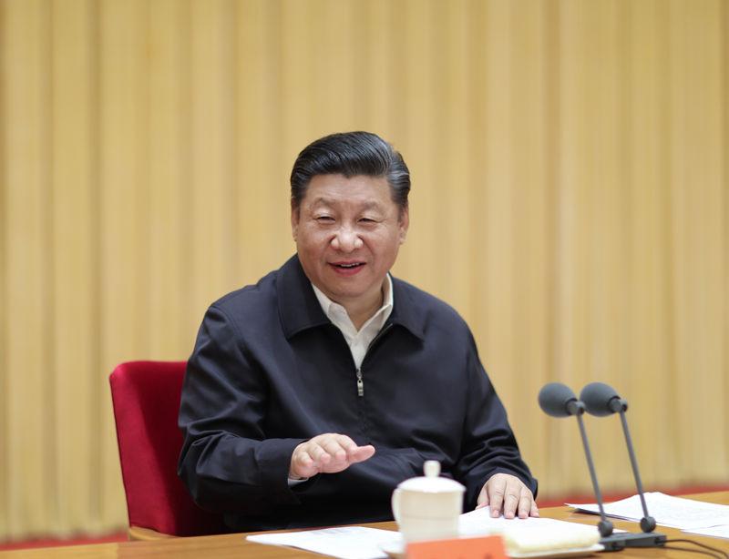 习近平在中央外事工作会议上强调 坚持以新时代中国特色社会主义外交思想为指导 努力开创中国特色大国外交新局面