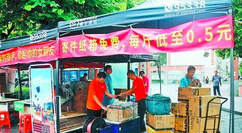 快递人员在校园设点提供行李快递服务。