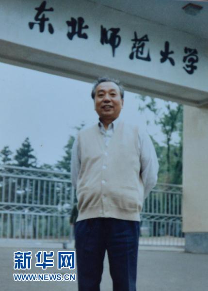 郑德荣在东北师范大学校门前留念(1985年6月21日摄)。新华社发