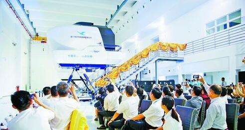 厦航首台波音787模拟机正式交付