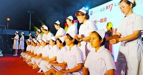 学校举行护士授帽仪式。