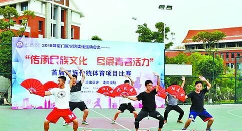 学校首届传统体育项目比赛现场。