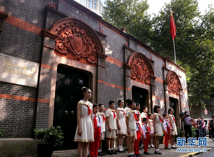 """2017年10月1日,在位于上海市兴业路76号(原望志路106号)的中共一大会址前,少年儿童在""""国旗下成长""""上海青少年升国旗暨爱国宣讲主题活动上表演诗朗诵献礼国庆。"""