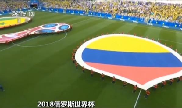 """世界杯16强出炉 日本成亚洲""""独苗"""""""