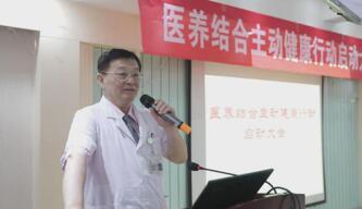 图为北京医院院长王建业