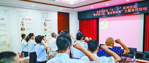 小区警察与社区党员工作者重温入党誓词。