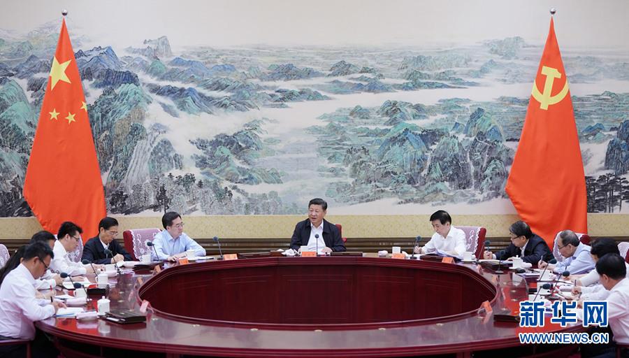 7月2日,中共中央总书记、国家主席、中央军委主席习近平在中南海同团中央新一届领导班子成员集体谈话并发表重要讲话。 (图片来源:新华社)