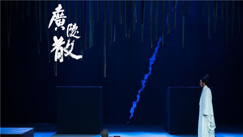 简约的景置、多维的光置将赋予舞台诗意灵动的气氛,打造出既贴近魏晋气韵又符合现代审美的戏剧空间
