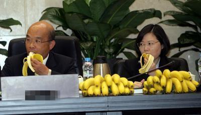 苏贞昌与蔡英文为促销香蕉站台