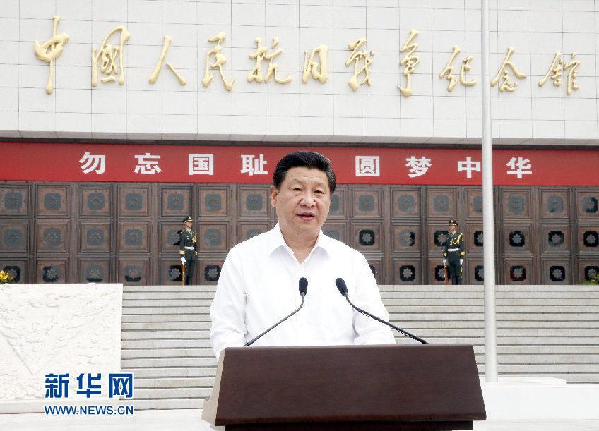 2014年7月7日,习近平出席全民族抗战爆发77周年纪念仪式并发表重要讲话。图片来源:新华社