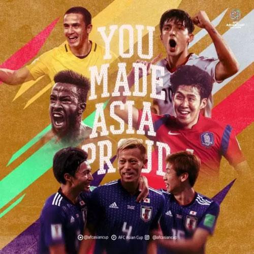 """亚足联近日发布海报,对5支亚洲参赛球队的表现给予肯定。配文是""""亚洲因你们而骄傲"""""""