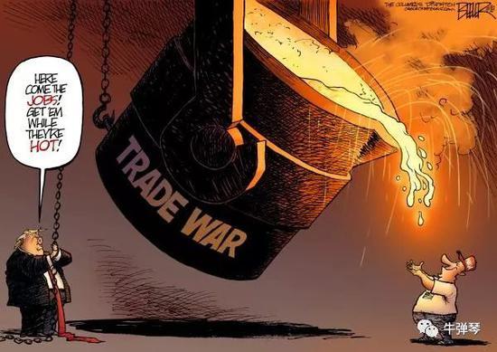 贸易战正式打响 中国这样强势反击