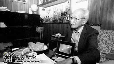 七三一部队少年班原队员篠塚良雄