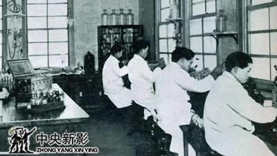 篠塚良雄在军医学校防疫研究室学习